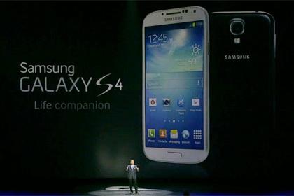 Samsung презентовал бесконтактный интерфейс