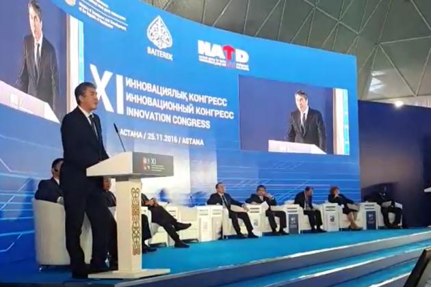 Астана станет глобальным городом