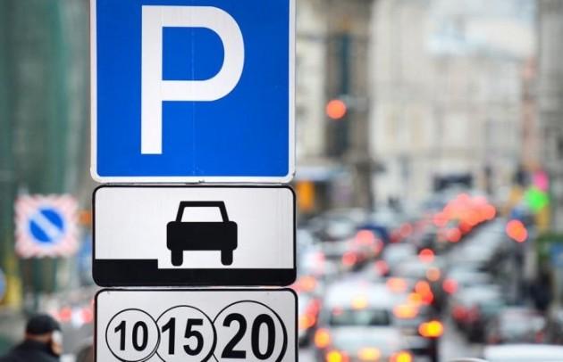 Сколько будет стоить час парковки набульваре Нуржол?