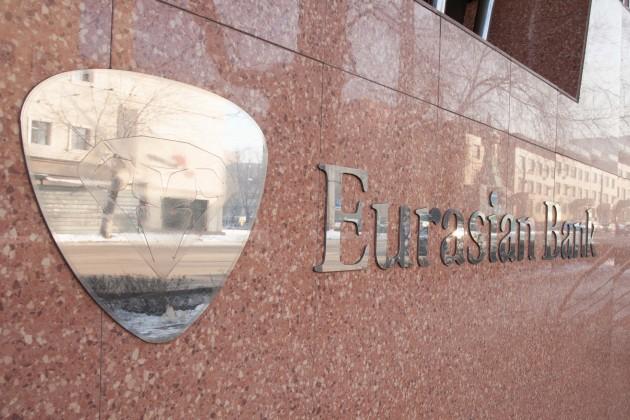 Евразийский банк не планирует сокращать штат