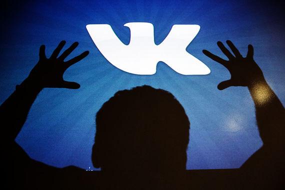 «ВКонтакте» назвала принципы раскрытия данных пользователей