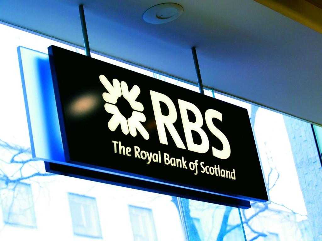 Какой российский банк покупает rbs