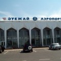 Аэропорт Уральска теперь может принимать самолеты любых типов