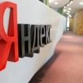 Яндекс запустил платформу для медиа