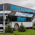 В Восточном Казахстане запущен проект Mobile Univer