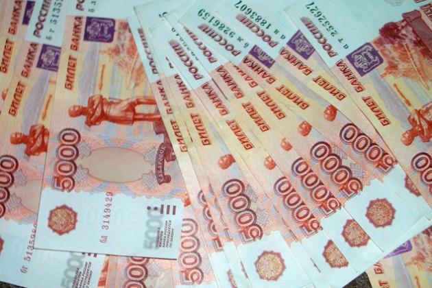 Россия все еще планирует сделать рубль международным