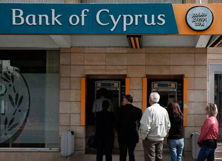 Bank of Cyprus разделят