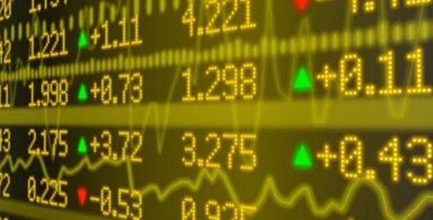Цены на металлы, нефть и курс тенге на 26 сентября