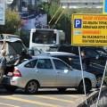 Приложение «Парковки Алматы» запустило новую услугу
