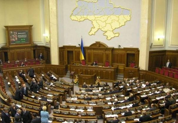 Украина отказалась от взятки