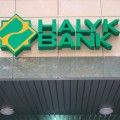 Суд отклонил жалобу Халык Банка по иску на $38,6 млн.