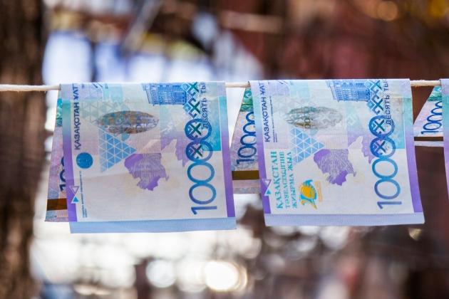 В Казахстане стартовала амнистия капитала