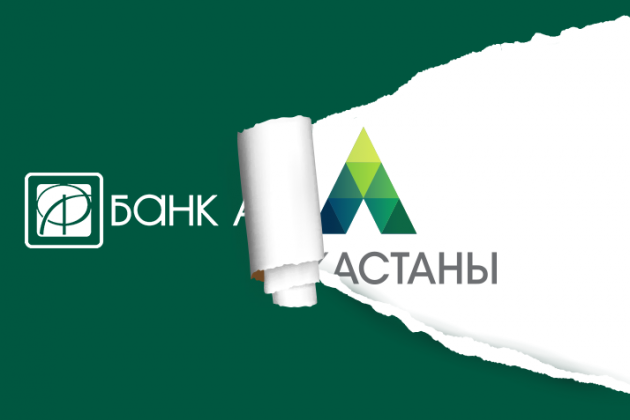 Банк Астана-финанс провел ребрендинг