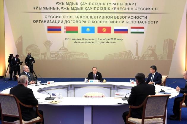 Президенты государств— членов ОДКБ встретились вАстане