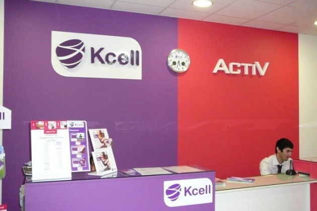 Kcell занимает около половины рынка