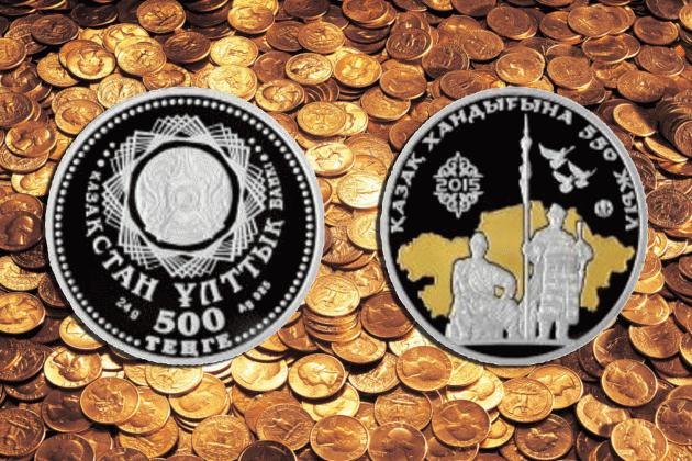 Нацбанк выпустил в обращение юбилейные монеты