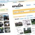 Менеджмент Kaspi bank инвестировал в ТОО «Колеса»