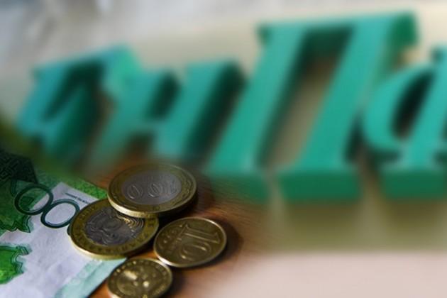 Объем пенсионных накоплений вырос на8,5%