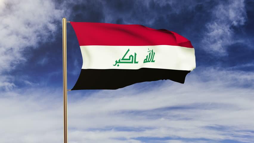 Ирак открыл своё воздушное пространство для ВКС Российской Федерации