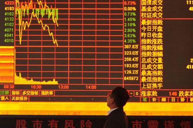 Китайский фондовый рынок упал на 3%