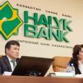 Клиенты Народного банка переводят вклады в валюту