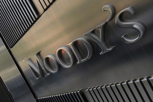Moody's снизило рейтинг банка «Возрождение» из-за кредитов собственнику