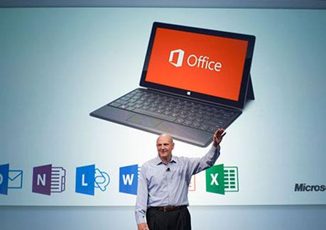 Microsoft запустил новый облачный сервис