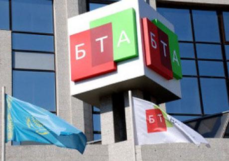 Суд Алматы утвердил план реструктуризации БТА Банка