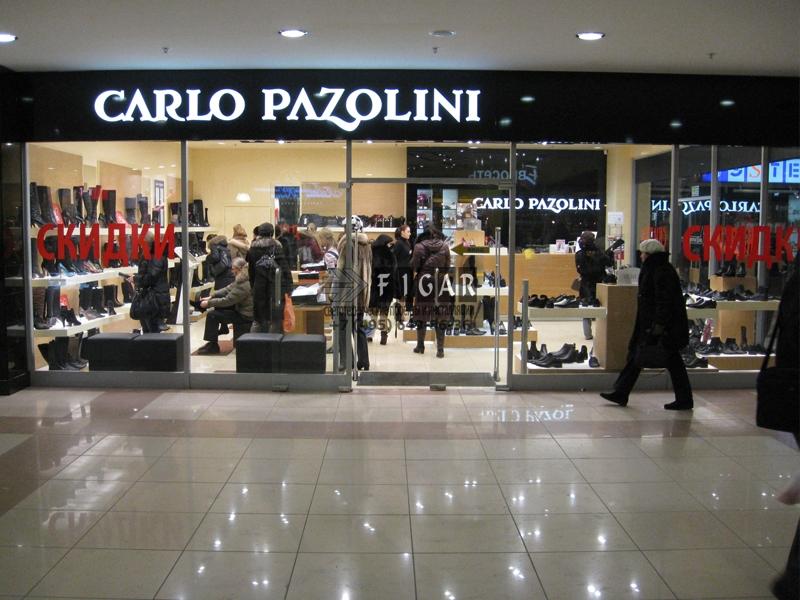 Суд признал банкротом основоположника Carlo Pazolini