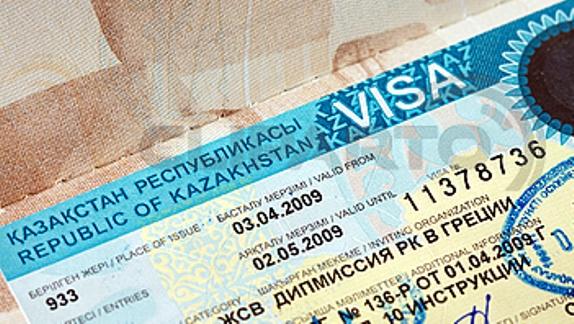 Упростить для инвесторов получение виз в Казахстан