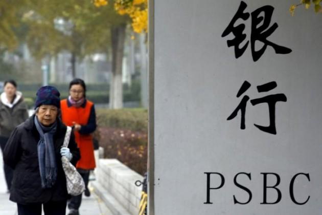 PSBC привлек от продажи акций более $7 млрд