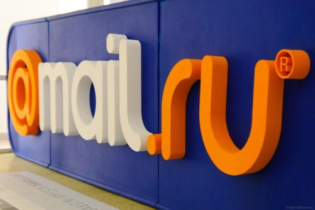 Mail.ru Group инвестирует $100млн вразработчиков игр