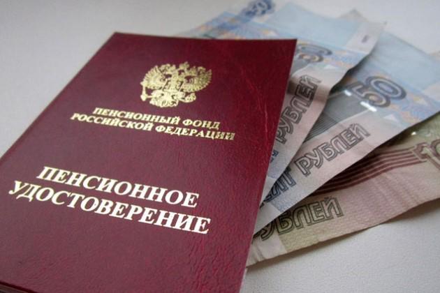 В России сохранят накопительную часть пенсии