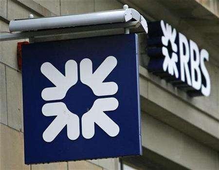Банк RBS уличили в связях с Ираном