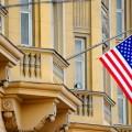 Назначен новый посол США в Казахстане