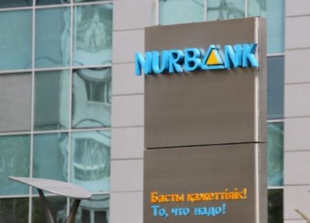 Кассир банка в Алматы похитил $100 тыс.