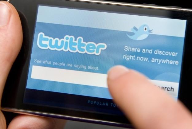 Twitter собирается привлечь $1 млрд на рынке