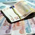Аналитики объяснили укрепление евро
