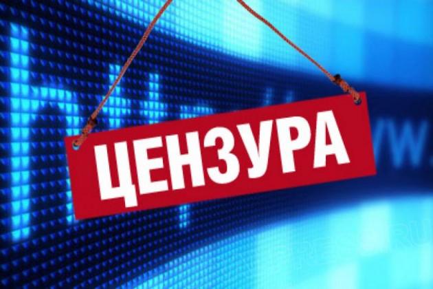 Россия и Казахстан усилят цензуру в Интернете