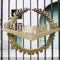 АБР изменит стратегию финансирования вКазахстане
