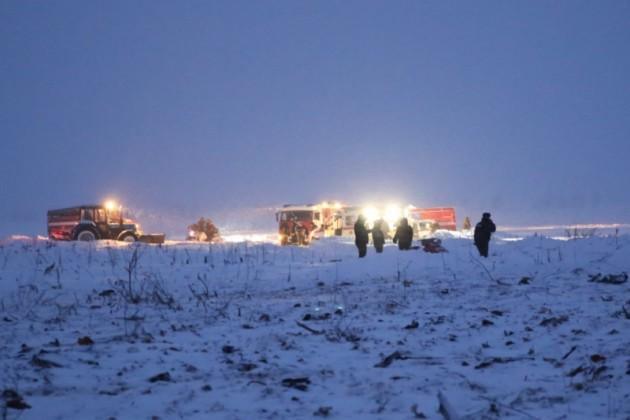 Крушение Ан-148: Опубликован список погибших