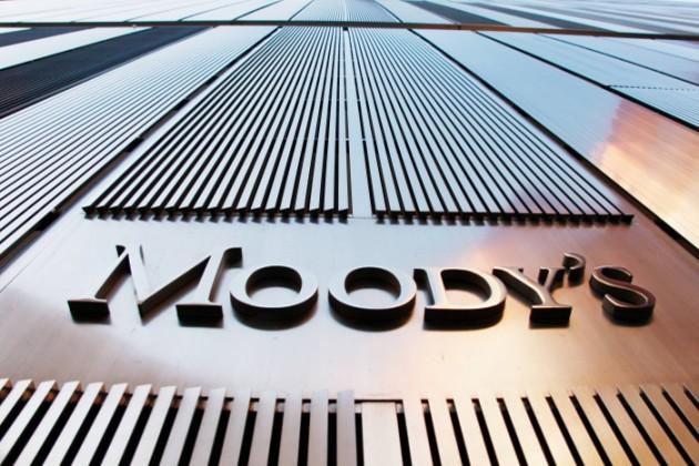 Moody's подтвердило рейтинги Казахстана «Baa3»