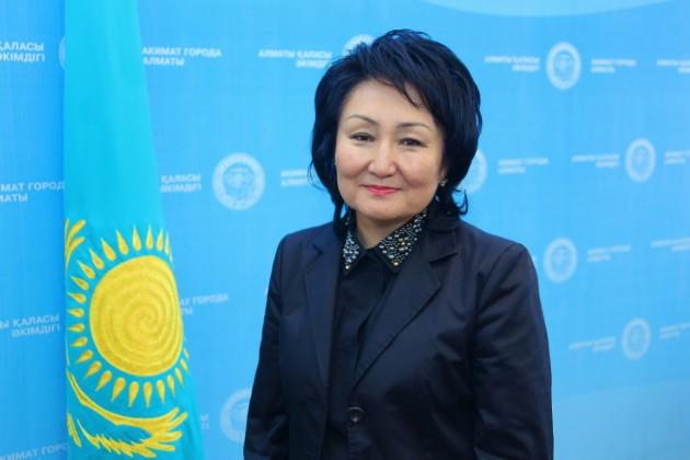 В Управлении социального благосостояния Алматы новый глава