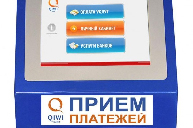 Qiwi выходит на IPO