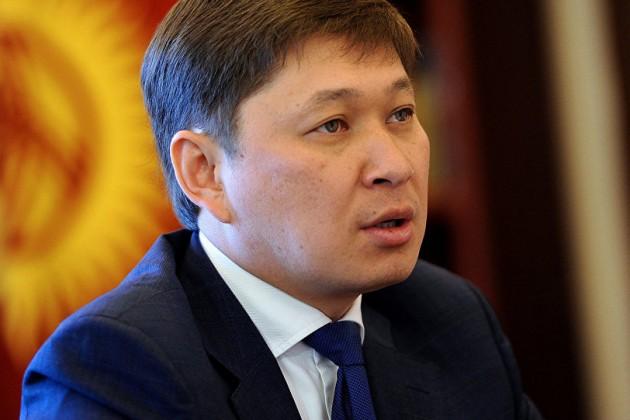 Кыргызстан планирует использовать криптовалюты вгосзакупках