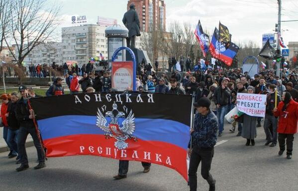 Власти Донецкой республики просят помочь миротворцев