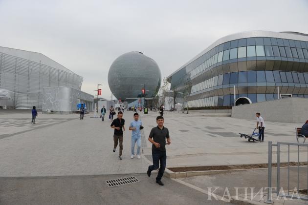 ВАстане закончилась международная выставка ЭКСПО
