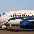 Авиакомпания SCAT подала в суд на туроператора TRAVELSYSTEM