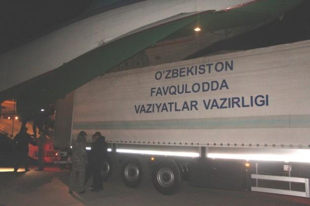 Опубликованы имена 48погибших вавтобусе вАктюбинской области