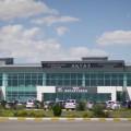 Создан департамент по управлению аэропортами
